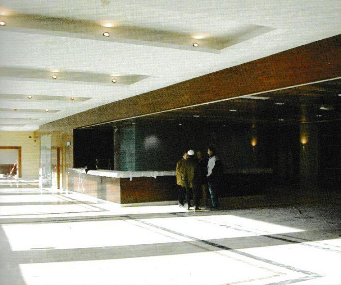 Hotel Monte Málaga (actualmente Ilunion)